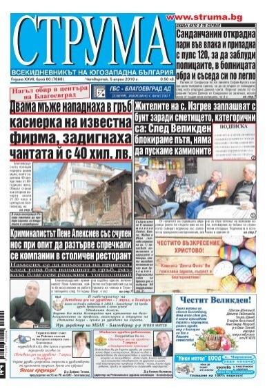 5c483868428 Вестник
