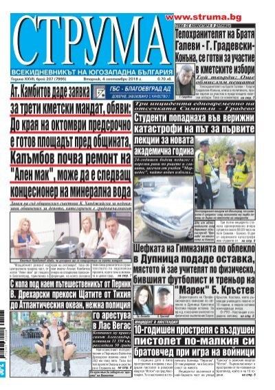 540839f2b35 Вестник