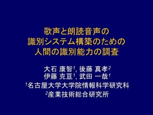 Rejume - NTT物性科学基礎研究所