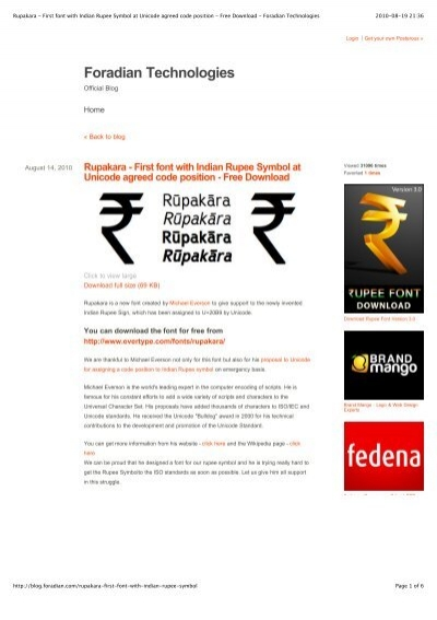 Rupakara - First font with Indian Rupee Symbol at Unicode agreed