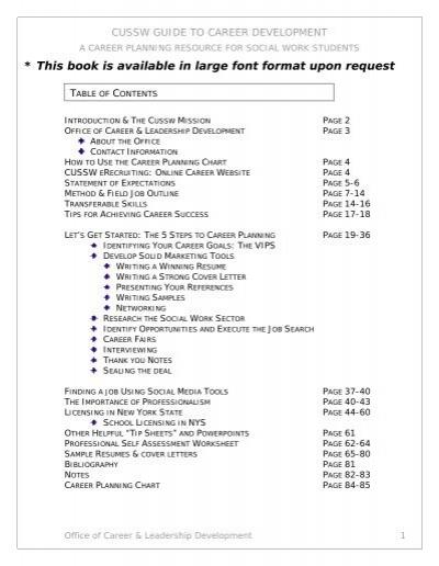 Courseworks uga email online service center