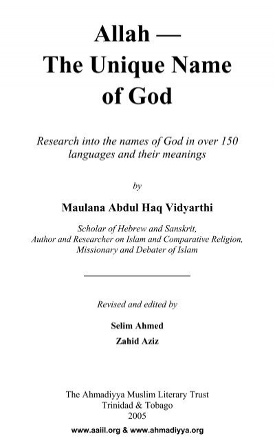 Allah The Unique Name Of God Ahmadiyya Anjuman Ishaat E