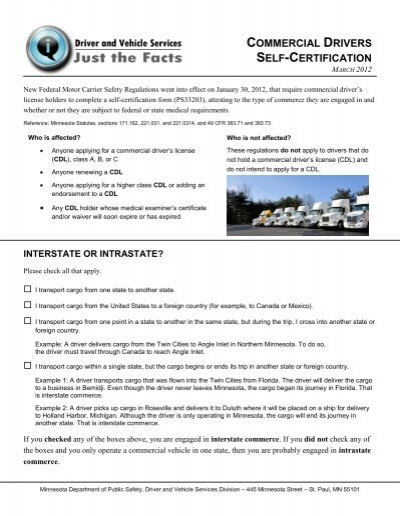 Cdl self certification just the facts minnesota for Who is subject to federal motor carrier safety regulations