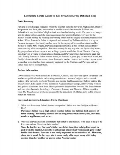 case study for wilkerson company essay Free essays on wilkerson case for students use our papers to help you with yours 1 - 30.