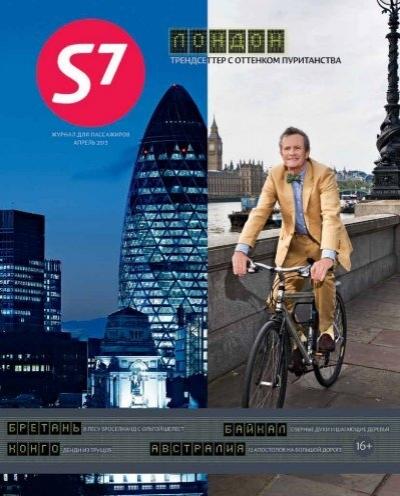 В марте custom publishing вместе с читателями бортового журнала авиакомпании s7 отправляется в малагу за атмосферой