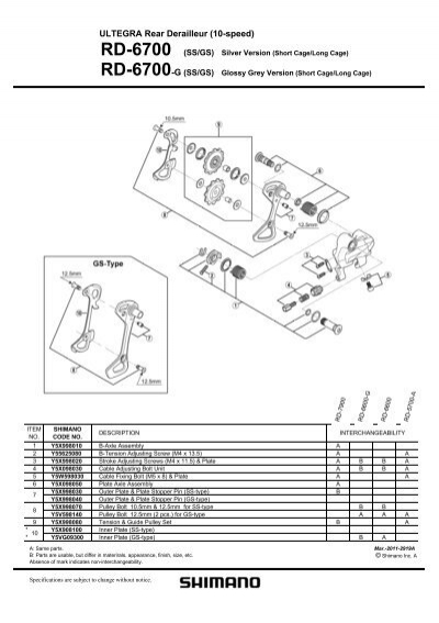 Shimano 105 RD-5700-A Rear Derailleur Inner Plate for Short Cage SS Type