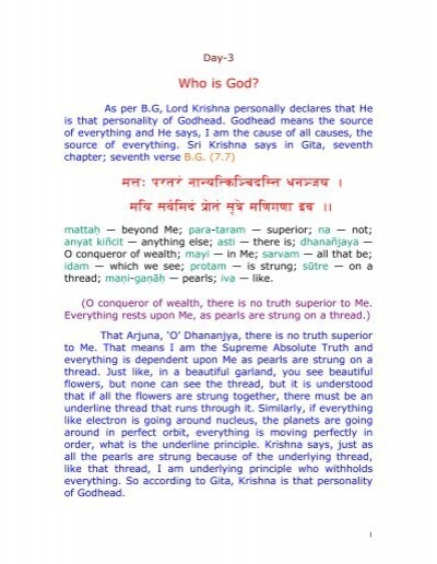 Who is God? - ebooks - ISKCON desire tree