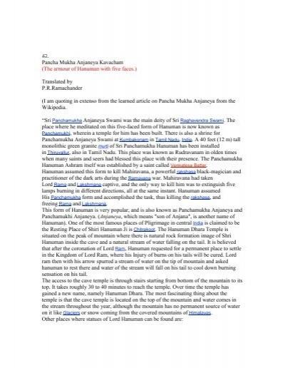pancha mukha hanumath english pdf