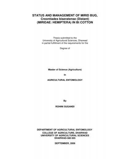 e thesis uas dharwad