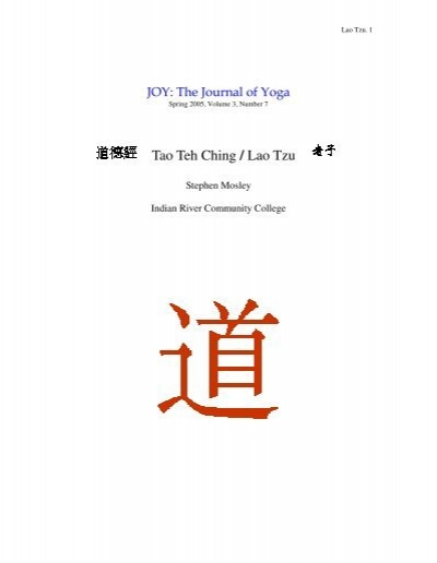 Tao Teh Ching / Lao Tzu - JOY: The Journal of Yoga