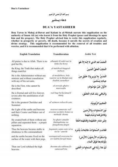 Ibna Tawus in Muhaj al- Dawat and Kafami - Dua