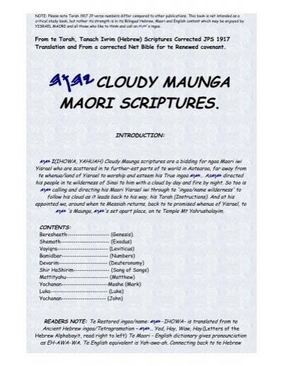 Hebrew Scriptures - Kete Digital New Zealand