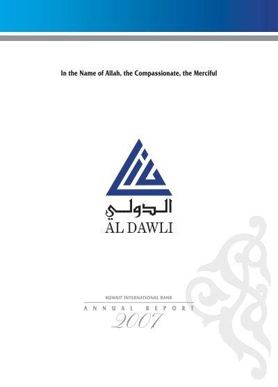 Makhazen investment banker tharawat investment house bahrain cinema