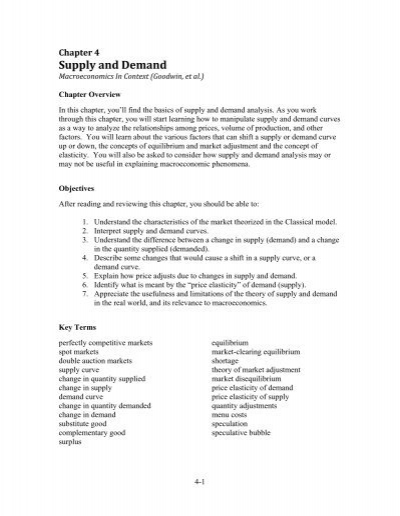 study guide on demand and supply Check your understanding of price elasticity of demand and supply with this ten  term quizlet revision activity.