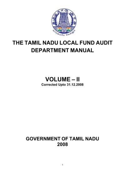 Tamil nadu government office manual pdf.