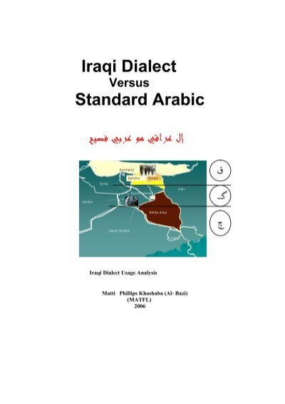 iraqi arabic dialect Within each regional dialect community, literacy is based on learning msa also, when native speakers of  the iraqi-english lexicon (iraqi-arabic english.