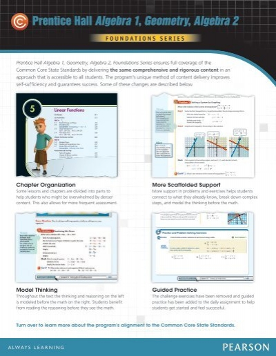Reading standards for prentice hall algebra 1 geometry algebra 2 pearson fandeluxe Image collections