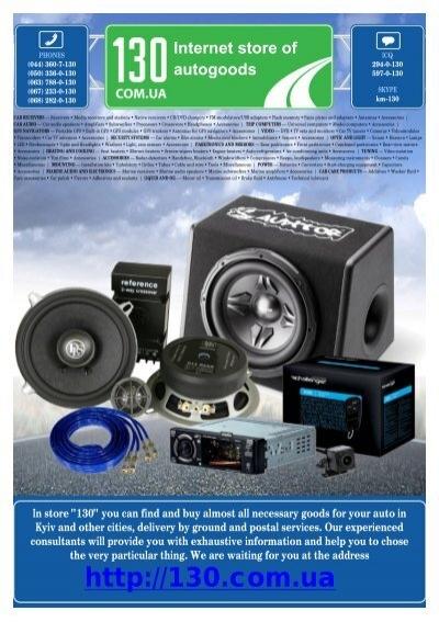 car speakers jbl t696 limited rh yumpu com
