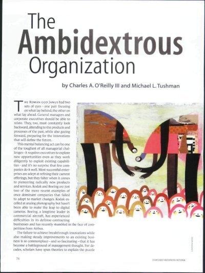 is bmw an ambidextrous organization