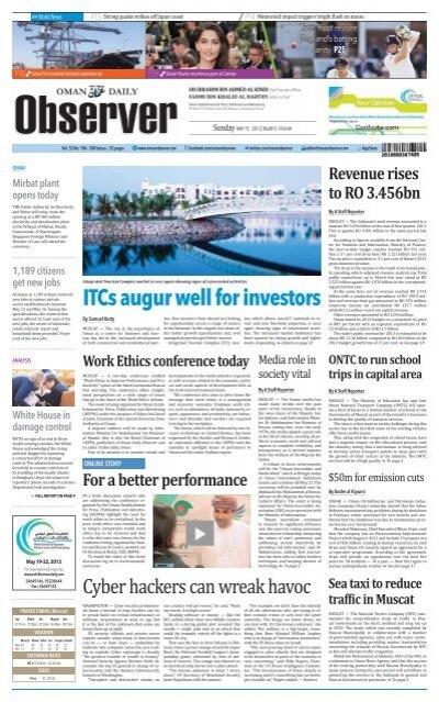 Itcs Augur Well For Investors Oman Observer