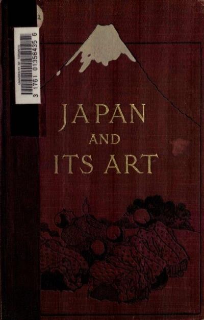 Hokusai Japan Ink Cherry Blossom Mount Fuji Mens Board Shorts Swim Mesh Lining and Side Pocket