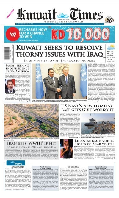 Iran Sees Wwiii If Hit Kuwait Times