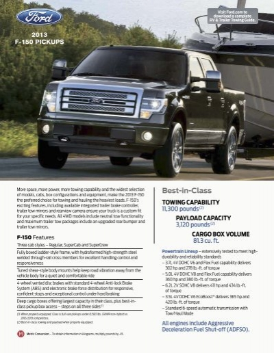 2013 ford f 150 towing guide. Cars Review. Best American Auto & Cars Review
