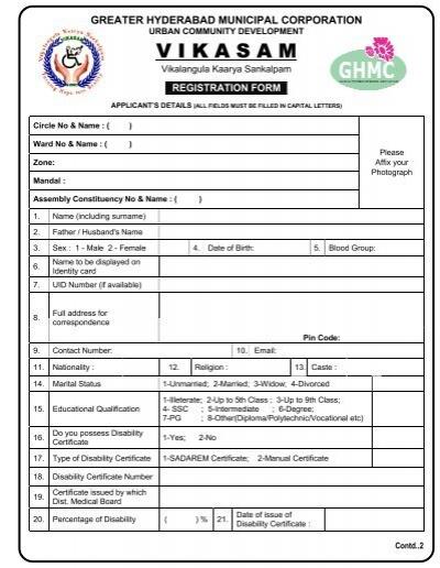 Vikasam registration form greater hyderabad municipal vikasam registration form greater hyderabad municipal yadclub Images
