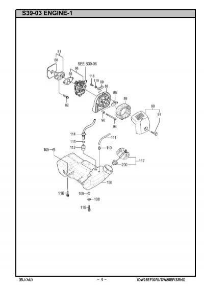 V2 Engine Diagram