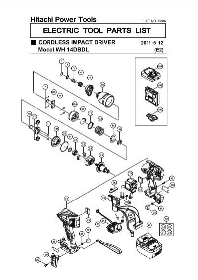 wh14dbdl exploded diagram and parts listing