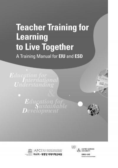 anusara teacher training manual pdf