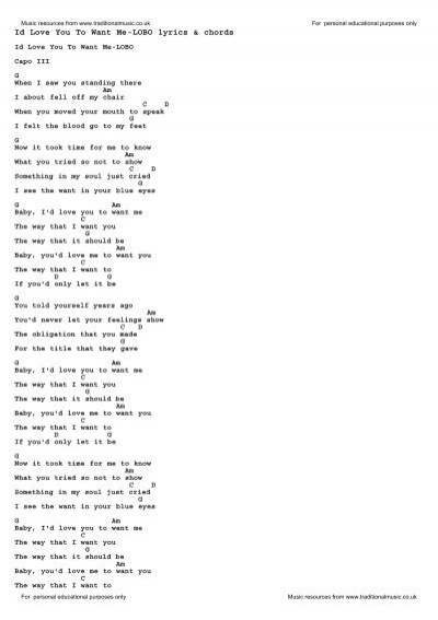 I want you you want me lyrics new song