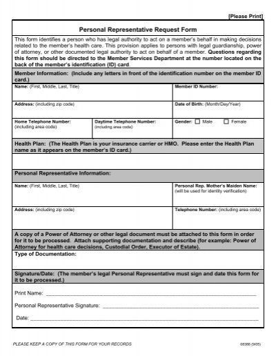 Personal Representative Request Form - AmeriHealth.com