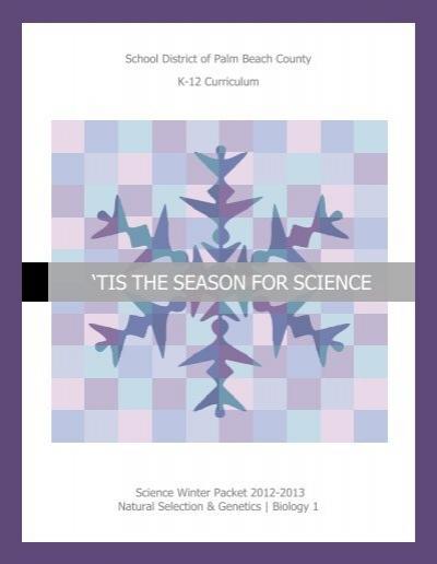 tis the season for science