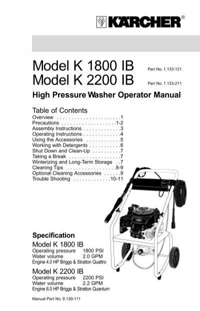 high pressure washer operator manual karcher rh yumpu com Dek Pressure Washer Parts Honda Pressure Washer Manual