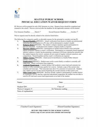 P.E. Waiver/Postponement Information And Request Form