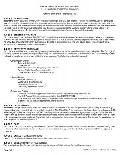 CBP Form 442 - Forms
