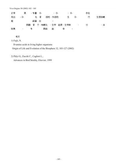 ebook Discrete Mathematics with