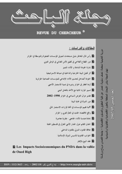 El Bahith Review Number 05 University Of Ouargla Algeria
