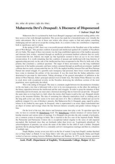 draupadi by mahasweta devi analysis