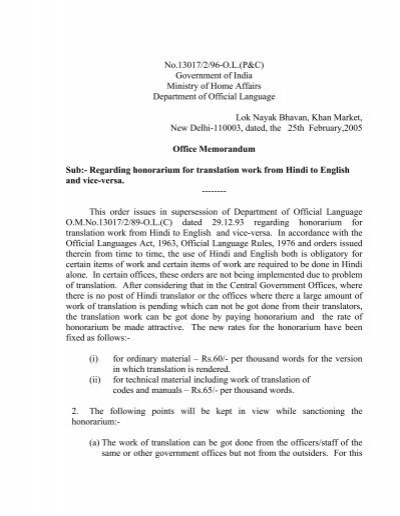 Regarding Honorarium For Translation