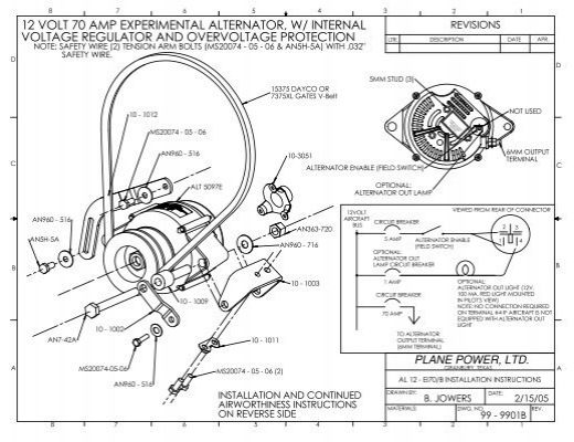 12 Volt 70 Amp Experimental Alternator  W   Internal