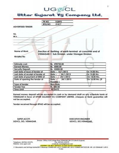 Inginer proiectant a bazelor de date (BD) | AGENȚIA SERVICII PUBLICE