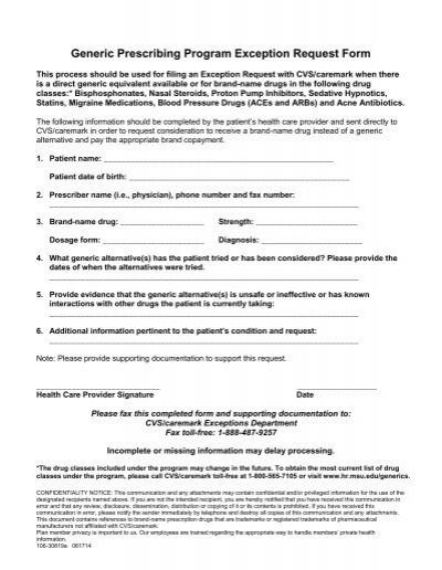Caremark Exception Request Form