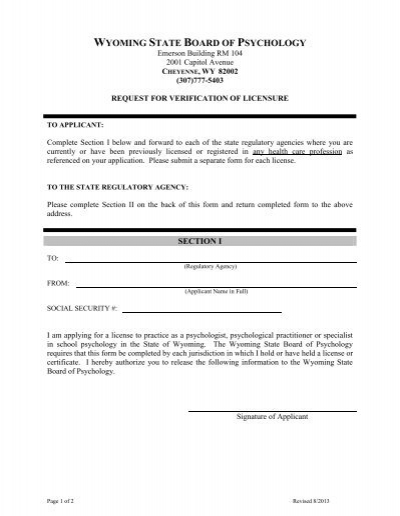 Request for Verification of License or Certificate from