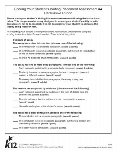 Essay writing service quote page