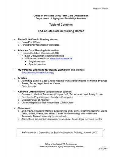 opinion essay computer practice