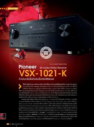 Pioneer Vsx 1021 User Manual PDF Download