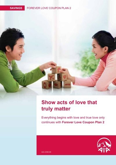 aia forever love coupon plan 3