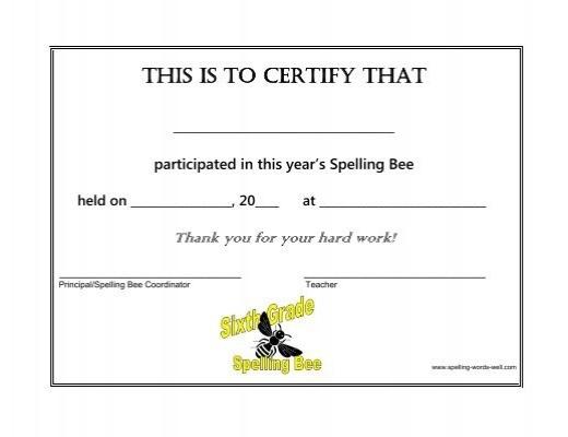 Printable spelling bee certificate - Spelling Words Well